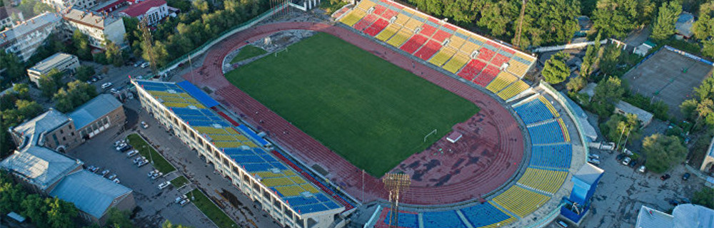 Dolen Omurzakov Stadium